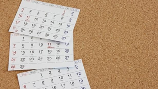 カレンダー製作作業