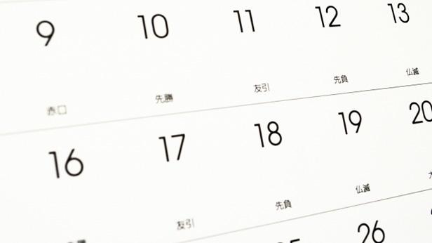 カレンダー製作
